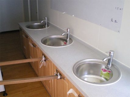 Portable accommodation kitchen sink