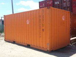 Shipping Containers For Sale & Hire | Gateway Containers