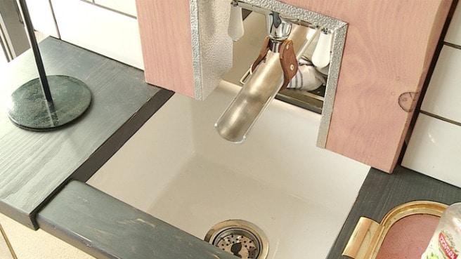 Bathroom kitchen tap